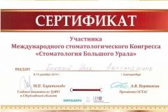 bulatova_3