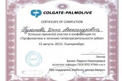 bulatova_6