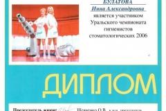 bulatova_9