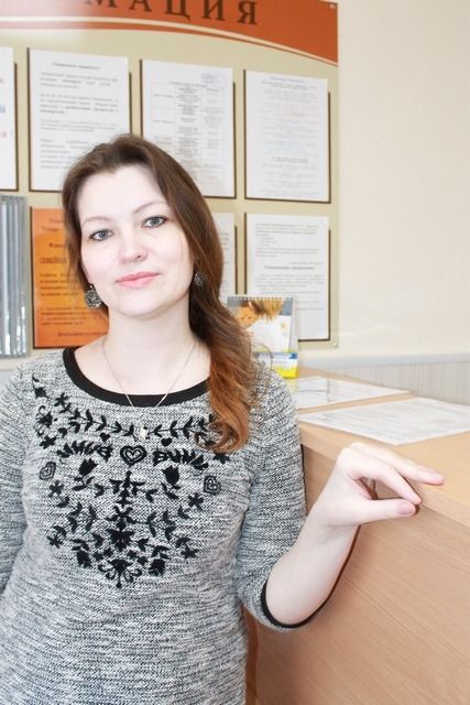 Самсонова Светлана Владимировна