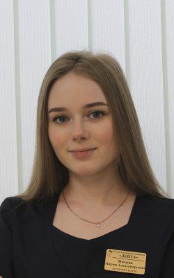 Мохова Мария Александровна